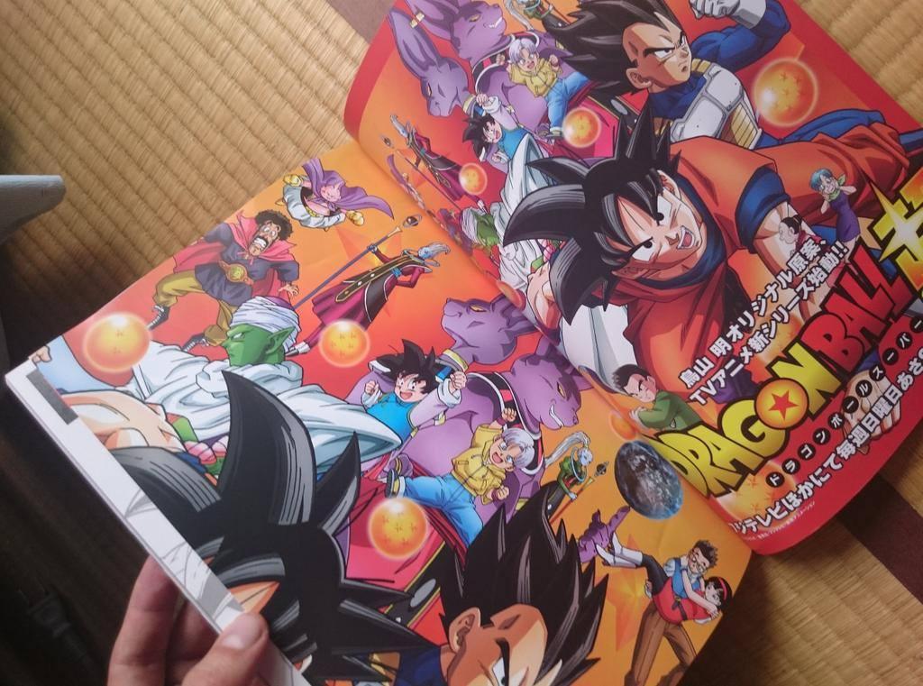 La guia de Dragon Ball Super fue presentada en Japón