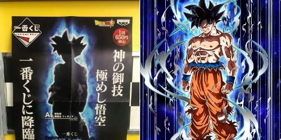 Figura Coleccionable de Goku Ultra Instinct