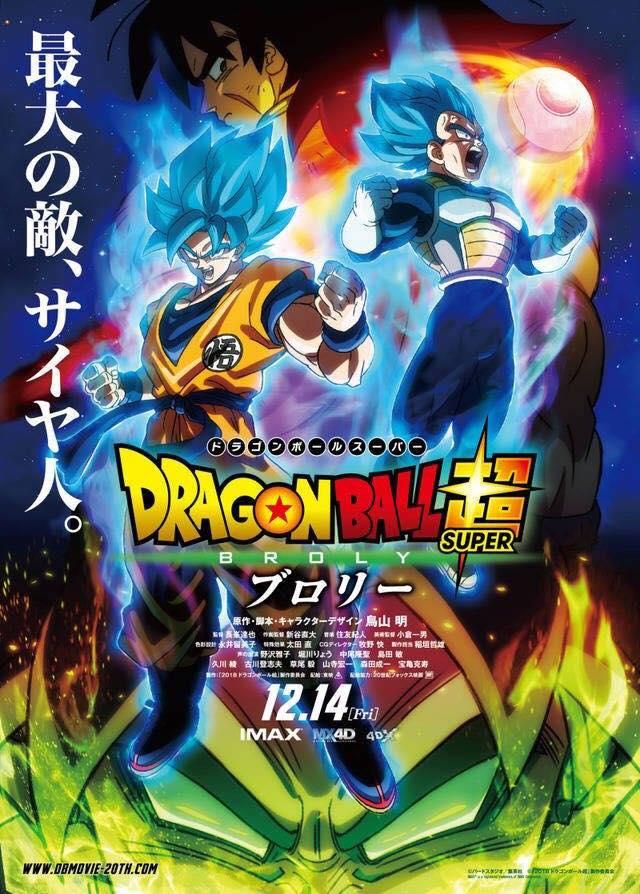 Se da a conocer el nuevo póster de la Película de Dragon Ball Super que se estrenará en Diciembre de 2018